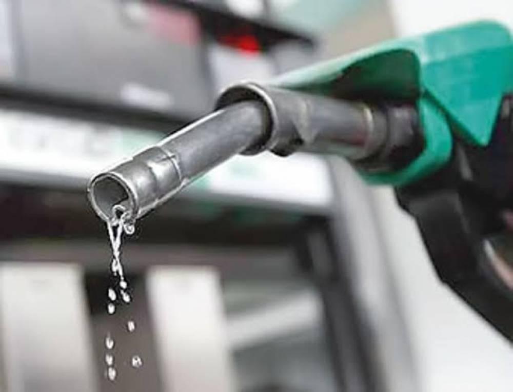 NNPC says no more petrol subsidy