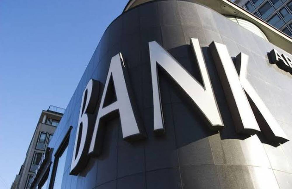 Top Banks Lose $635 Billion in Market Cap During 2020
